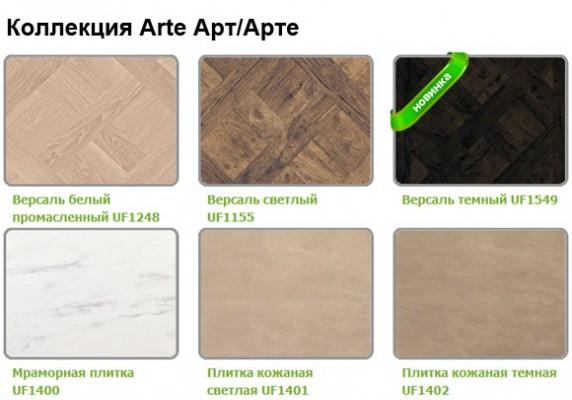 Quick-Step Arte ламинат образцы