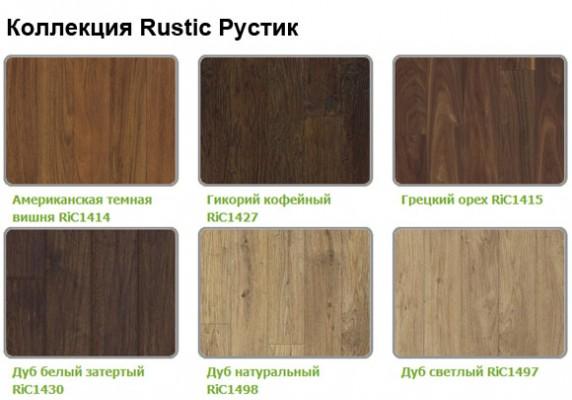 Quick-Step Rustic ламинат